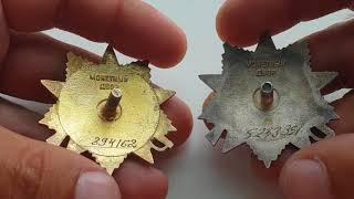 Юбилейные ордена Отечественная Война 1й ст и 2й ст