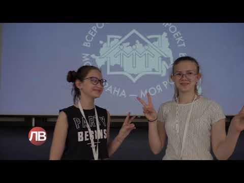 Ирина Малько из Липецка - проект «Инновационная региональная модель обучения»