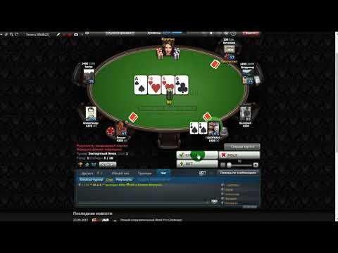 World Poker Club. Как накрутить фишек в колесе фортуны.