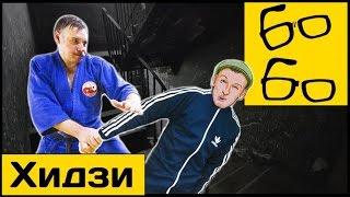 Болевые приемы на локоть с Олегом Давыдовским — травмирующие прикладные техники в айкибудзюцу(Подписка на канал