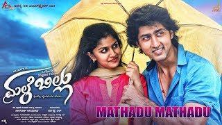 mathadu-mathadu-song-malebillu-sharath-sanjana-nagaraj-hiriyuru-ningappa