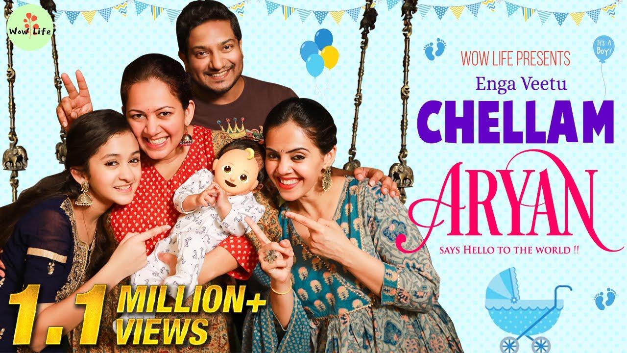 "Wow Life Presents ""Enga Veetu Chellam ARYAN"" Says Hello to this World | Happy Face Reveal #WowLife"