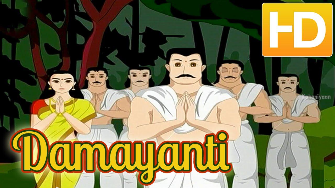 mahabharat in short