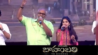 Keeravani Song Live Performance - Baahubali Title Song - Audio Launch Live