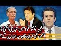 Center Stage With Rehman Azhar - KPK Government Special - 13 January 2018 - Express News