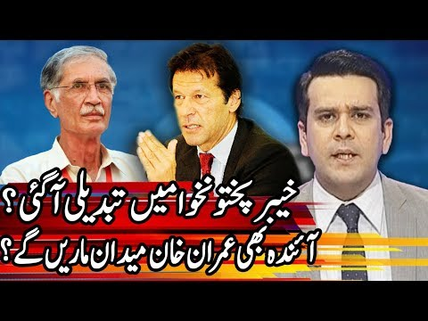 Center Stage With Rehman Azhar  - 13 January 2018 - Express News