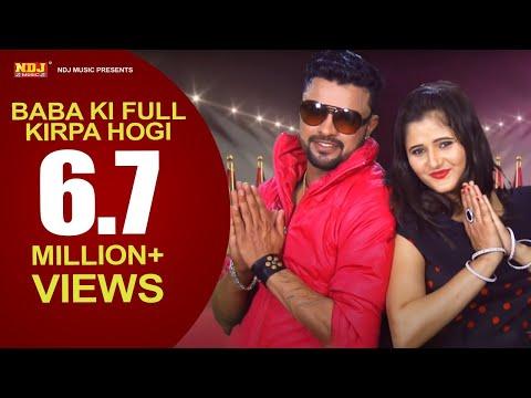 Baba Ki Full Kirpa Hogi - Hit Haryanvi Song - New Gogaji Song - Sonu Garanpuriya ,Anjali Ragav