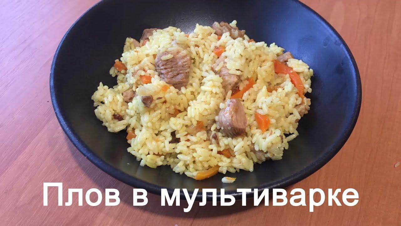 Плов из свинины с барбарисом рецепт пошагово