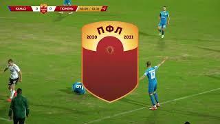 Саммари матча | КАМАЗ 3-0 Тюмень