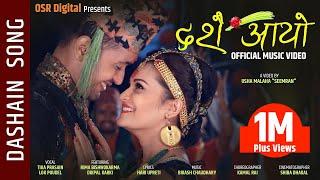 Dashain Aayo - New Dashain Song 2019 || Rima Bishwokarma, Dikpal Karki || Tika Prasain, Lok Poudel