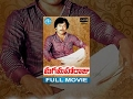 Maga Maharaju Full Movie | Chiranjeevi, Suhasini, Rao Gopal Rao | Vijayabapineedu | Chakravarthy