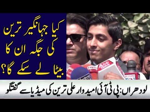 Jhangir Tareen Son Media Talk   12 February 2018   Neo News