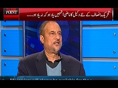 Babar Awan is Taking Plane Crashed Case to Supreme Court Against PIA and Nawaz Sharif