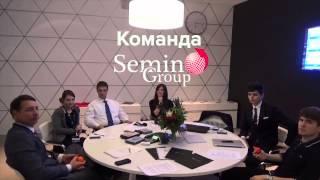 Бизнес-тренинги Semin Group
