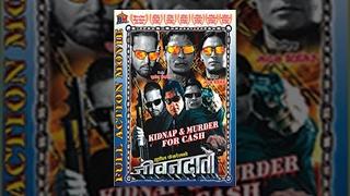 Nepali movie Jeevandata - Rajesh Hamal, Ramit Dhungana, Jharana Thapa, Rajesh Dhungana and others