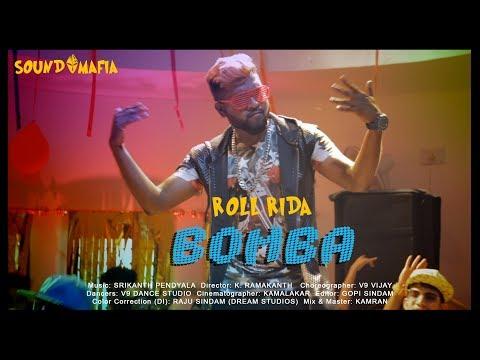 ROLL RIDA & SOUND MAFIA - BOMBA | Telugu Rap Music Video
