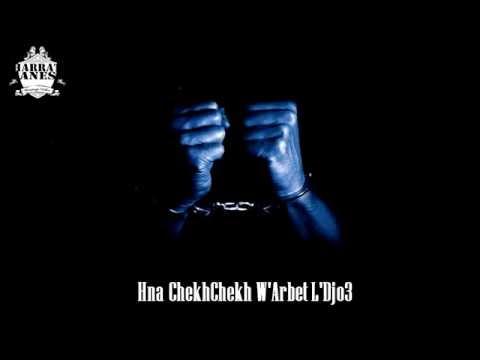 PHOBIA ISAAC - Parloir (Video/Paroles)