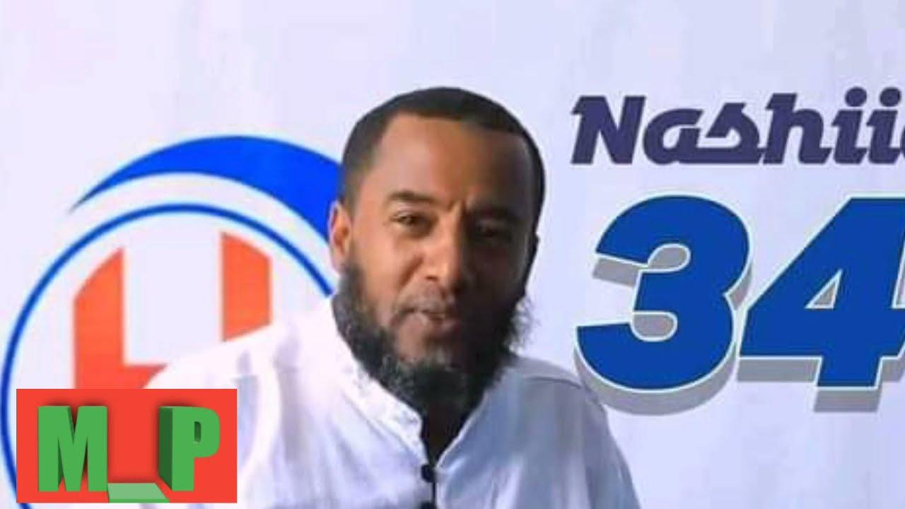 Download Raayyaa Abbaa Maccaa New Nashidaa Afaan Oromo Vol 34ffaa