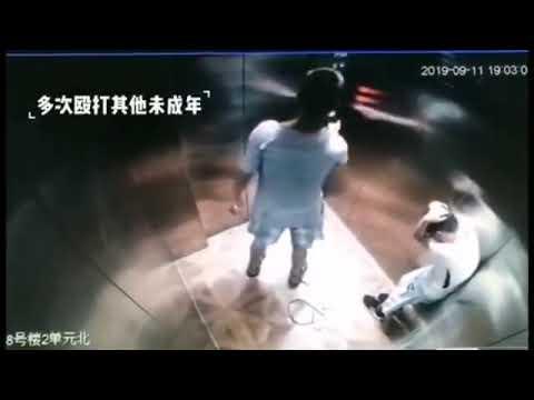 合肥一男孩电梯内遭暴打 施暴男子系惯犯被刑拘
