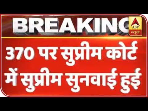 SC Pulls Advocate For Filing Defective Petition On Article 370 | ABP News