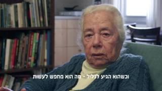 רחל רבין: