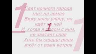 лоя - розы тёмно-алые (караоке) Lyrics