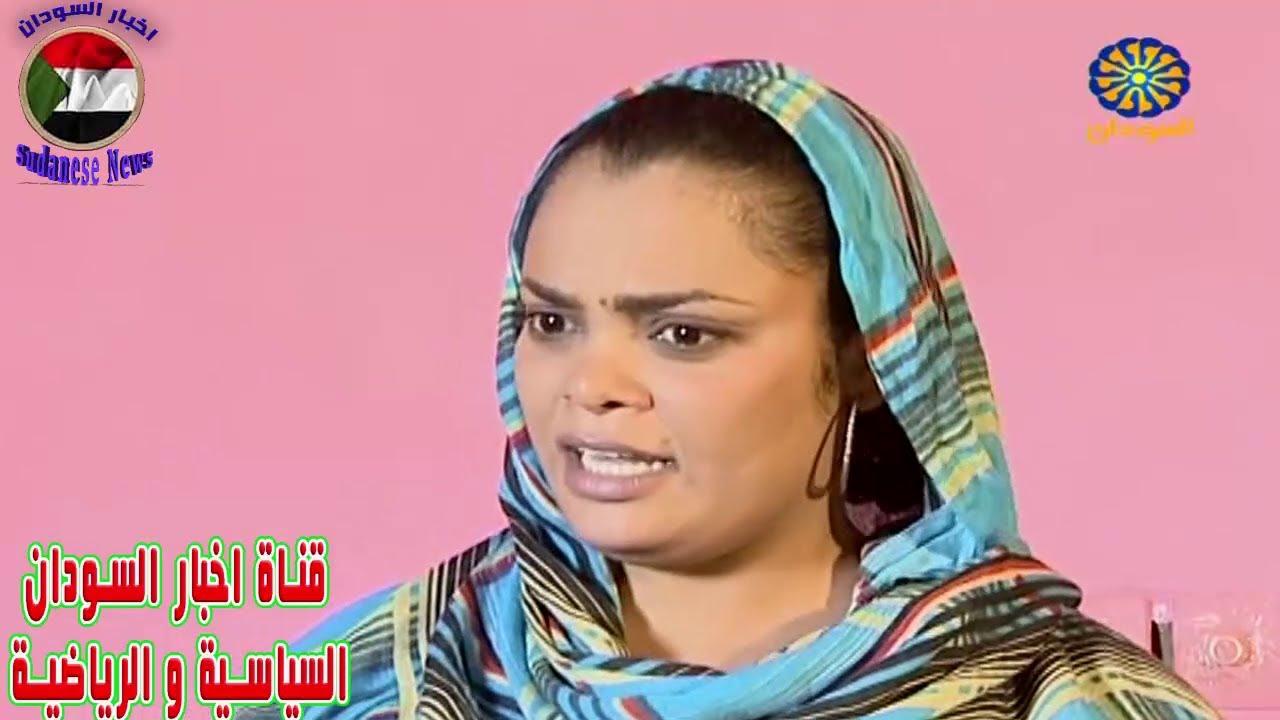 جوهرة بحر ابيض الحلقة العاشرة  مسلسل سوداني جديد رمضان 2017 قناة السودان