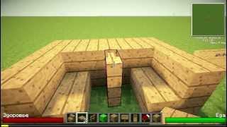 как делать мебель для дома в minecraft(этот мой 2 Lets Play про то как строить мебель в minecraft я думаю вам понравится), 2012-09-09T09:24:21.000Z)
