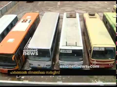 KSRTC lost 4cr rupees in Harthal day service