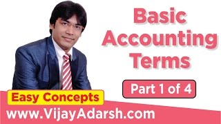 Basic Accounting Terms – 1 of 4 | StayLearning |CBSE Class 11 | (HINDI | हिंदी)