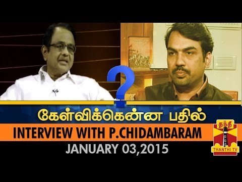 Kelvikkenna Bathil - Interview With P.Chidambaram (04/01/2015) - Thanthi TV