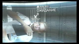 AssassinsCreed - 1 - Обучение D: