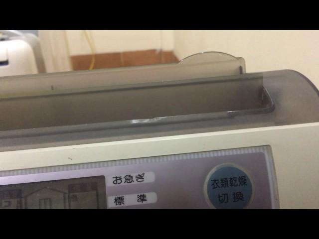 Máy hút ẩm nhật nội địa Sharp DW-L16SX