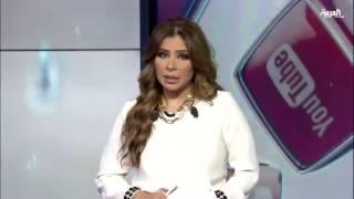 تفاعلكم: السفير السعودي في العراق للاندبندنت: الاعتذار أو ال