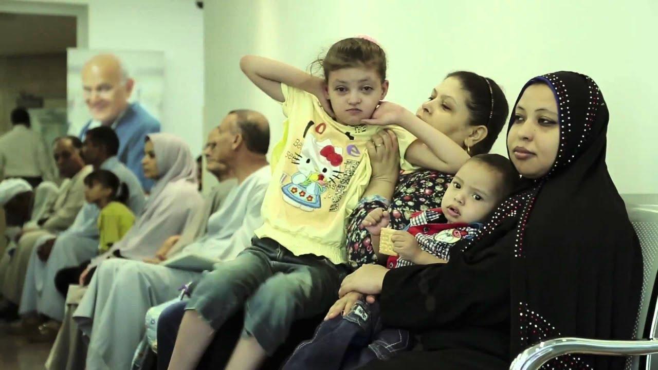 Myf The Aswan Heart Centre Ahc مؤسسة مجدي يعقوب Youtube