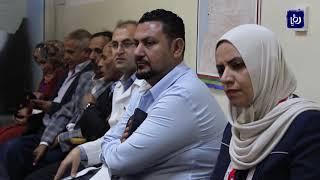 دراسة إنشاء مستشفى حكومي في العقبة (24/9/2019)