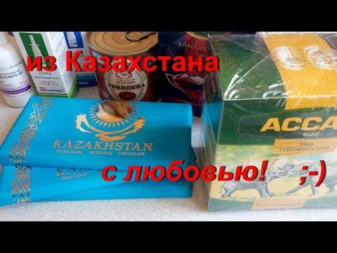 Что привезти из Казахстана в подарок и для себя / Сделано в Казахстане / Made In Kazakhstan