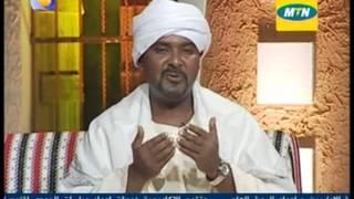 ريحة البن 2013 الحلقة الثامنة والعشرين محمود الجيلى صلاح الدين