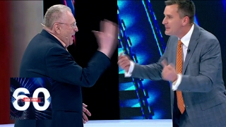 Жириновский: Россия - санаторий сейчас!