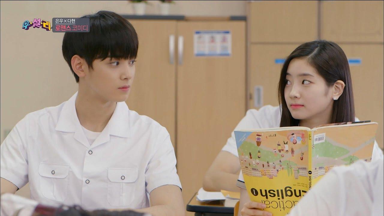 【TVPP】Dahyun(Twice) – Aegyo for Eunwoo(Astro), 다현(트와이스) - 심쿵 눈맞♥짝꿍 은우에게 폭풍 애교 @WooSulRe #1