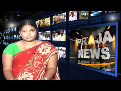 Praja Cable TV// News Bulletin // August 17th // 2017