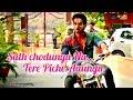 Sath chodunga na tere piche aaunga kabir singh song status mp3