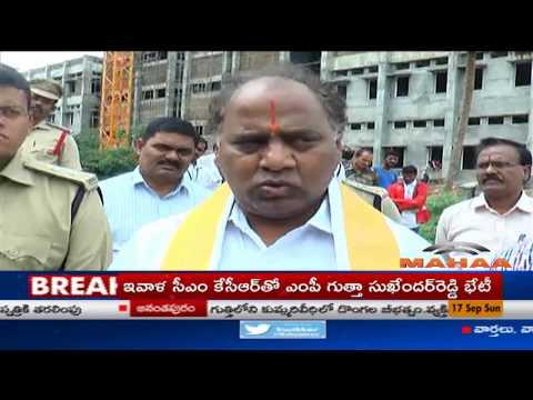 Tirumala Brahmotsavam 2017 | Alternative arrangements for vehicle parking at Tirupati | Mahaa News