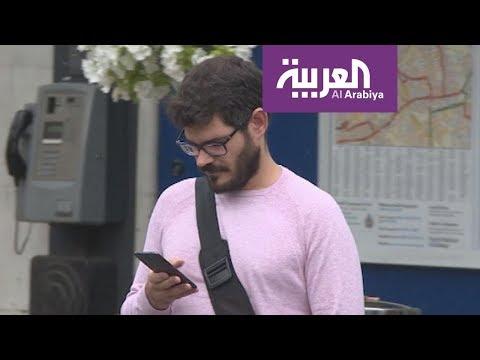 العربية معرفة | بريطانيا تجرب شهرا دون التواصل الاجتماعي  - نشر قبل 52 دقيقة