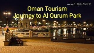 All New Al Qurum National Park   Rose Garden, Muscat, Oman Tourism 2018  حديقة الاعلام