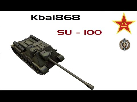 SU-100 on Port (7 Kills) 11-26-2012