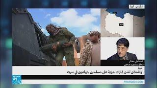 ليبيا: سقوط قتلى خلال اشتباكات بالأسلحة الخفيفة والمتوسطة في طرابلس