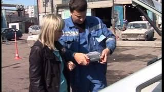 видео Помощь в аккредитации техосмотра