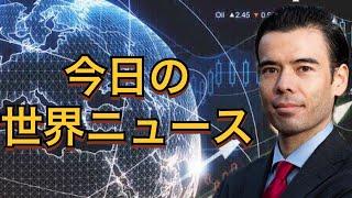 国際ニュース4/12、松山英樹がマスターズ日本人初優勝、アジア相場の出来高、米銀行決算発表、インド感染数増加、コールオプション戦略