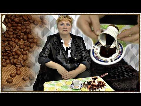 Гадание на Кофейной Гуще: Заглянем в Чашку и в Будущее ? УФА - значение символов